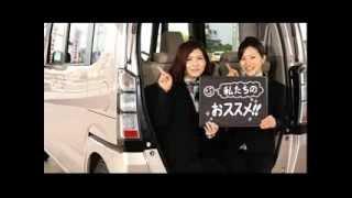 ホンダカーズ静岡西のCMです(30秒)