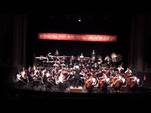 【香港青年愛樂樂團】赴比利時參賽樂曲 1.命運的力量 La Forza del destino