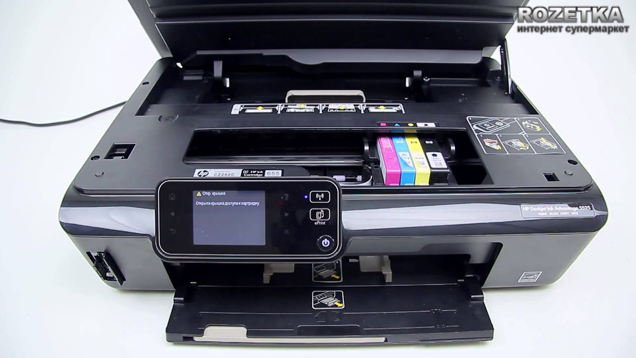 Hp deskjet ink advantage 3525 driver download get software drivers.