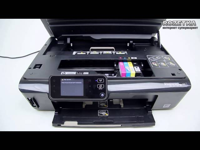драйвер hp 5525 advantage