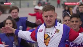 Открытый урок физкультуры в Петропаловске