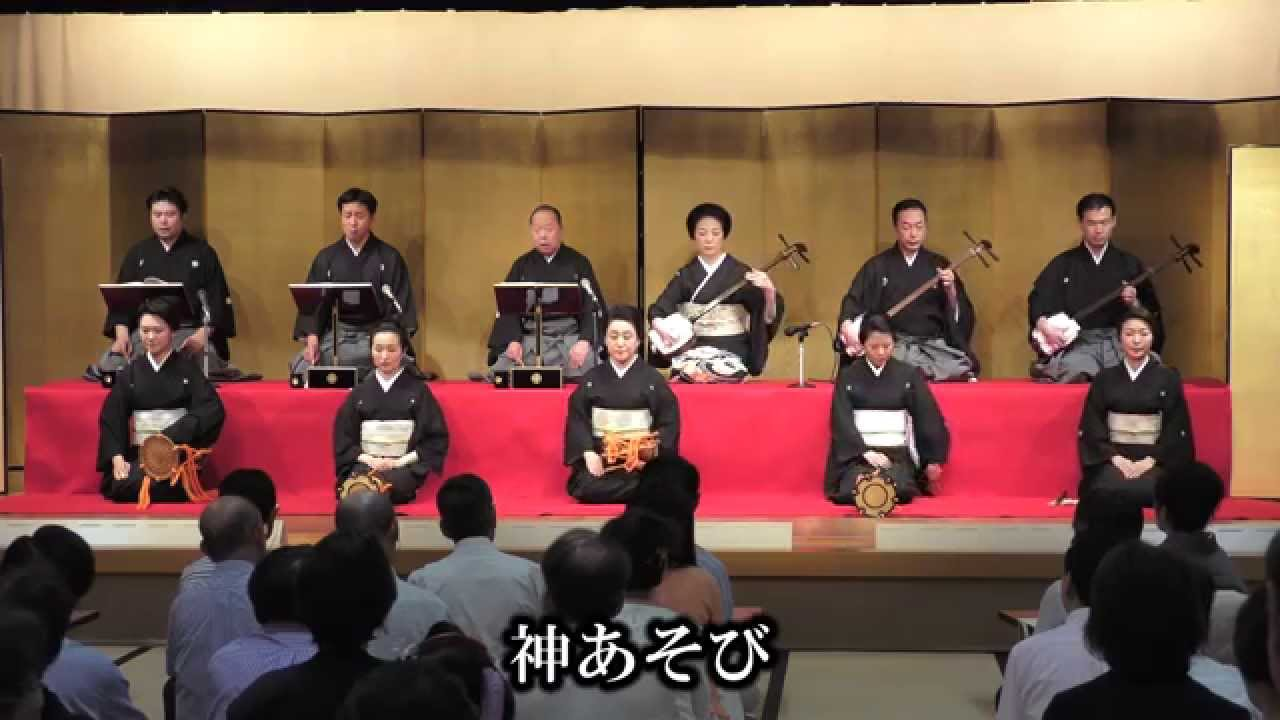 字幕]常磐津 齋の会 - 式三番叟...