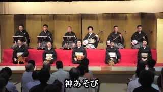 [字幕]常磐津 齋の会 - 式三番叟  Tokiwazu Sainokai - Shiki Sanbasou 2015/07/18