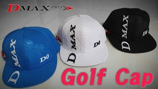 Dmaxpro Golf…