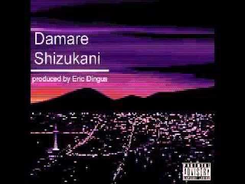 Ethelwulf - DAMARE SHIZUKANI [Full EP]