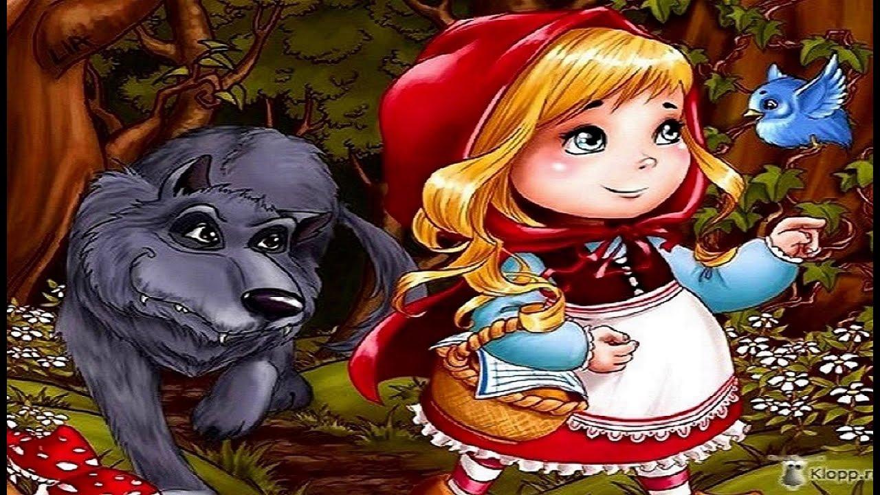 Картинка красная шапка из сказки
