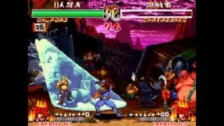 samurai shodown 2 decade CMV