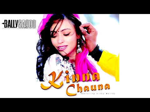 Bally Sagoo - Kinna Chauna | Official Video | Ft Vicky Marley | Devshi Khanduri | Fresh Dope Records