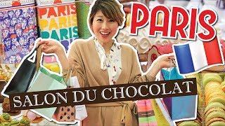 パリのチョコレート祭りで大人買い!サロン・デュ・ショコラ🇫🇷  + Giveaway!〔#669〕
