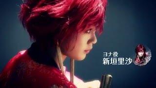 舞台「暁のヨナ」 チケットのお求めはローチケHMVで! http://l-tike.co...