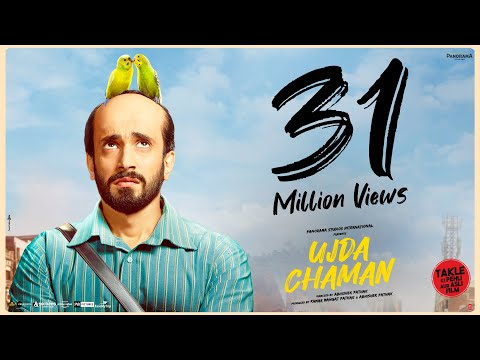 Ujda Chaman Official Trailer | Sunny Singh, Maanvi Gagroo | Abhishek Pathak | Releasing 1st November Mp3