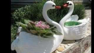 кашпо для цветов своими руками Лебедь(Видео обзор - кашпо для цветов своими руками в виде Лебедей. Подписывайтесь на канал Дача и цветы https://www.youtube...., 2015-06-04T16:56:59.000Z)
