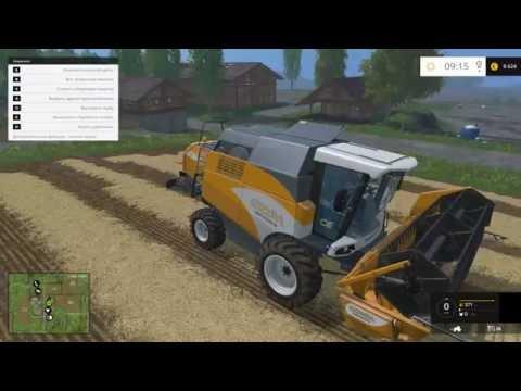 Тракторы Комбайны мультик для мальчиков 3 - 4 лет | Заводим курочек и сеем зерно