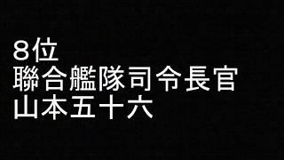 「吉田栄作」出演作品のおすすめをランキングしました。エントリーは、...