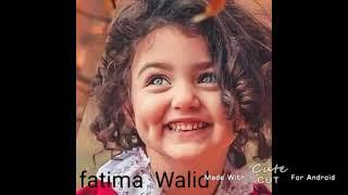 جمالو ولو عيونو ولو || الطفلة اناهيتا هشام