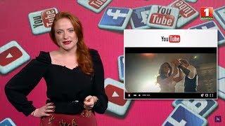 Самые популярные видео на YouTube// ТОП_NET. ПЕРЕЗАГРУЗКА #27