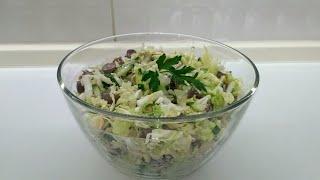 Салат с пекинской капустой и куриными сердечками /идеальный салатик на ужин /ПП рецепт
