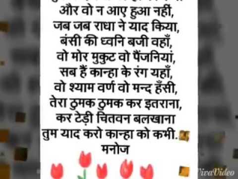 kaun kehta hai bhagwan sote nahi song