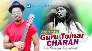 Guru Tomar Charan - Arfin Rumey Featuring Shofi Mondol Mp3 Song Download