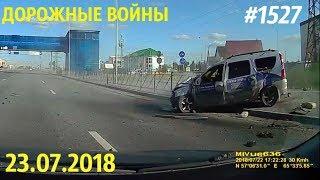 Новый видеообзор от  «Д. В.» за 23.07.2018. Video № 1527.