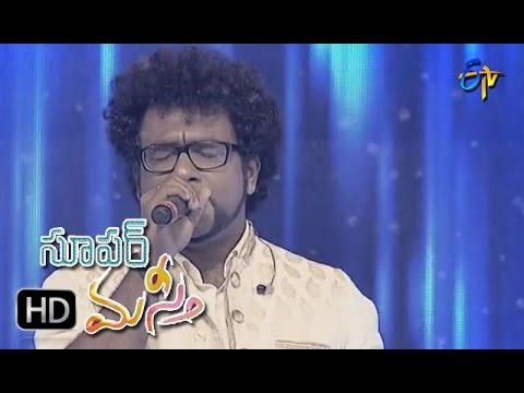 Chiru Chiru Song | Haricharan,Performance | Super Masti | Guntur | 9th April 2017