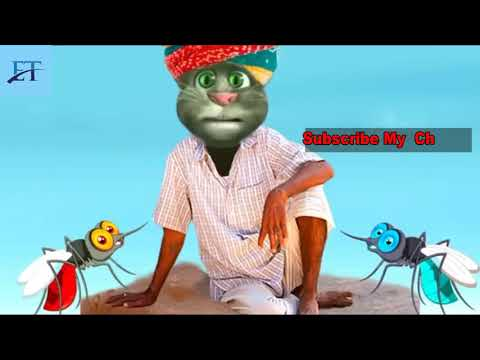 akta somoy tore ami sobi vabitam mosquito funny new song 201