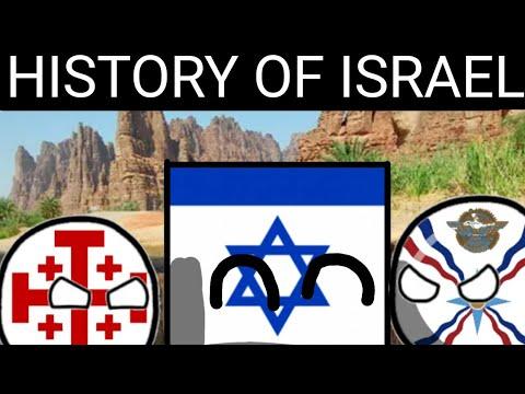 COUNTRYBALLS   ИСТОРИЯ ИЗРАИЛЯ  HISTORY OF ISRAEL