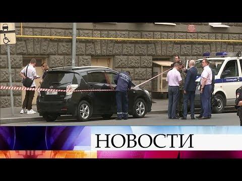 В Москве предъявили обвинения 17-летнему молодому человеку, который тяжело ранил ножом полицейского.