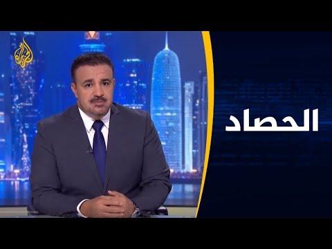 الحصاد - الهجمات على منشآت أرامكو.. الحوثيون يتبنونها والرياض تتهم طهران  - نشر قبل 7 دقيقة