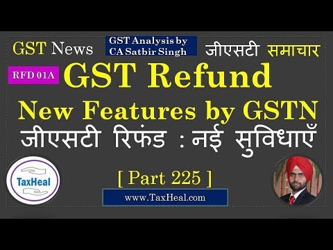 GST Refund claim : New feature added by GSTN in RFD 01A: GST News [Part 225  ]
