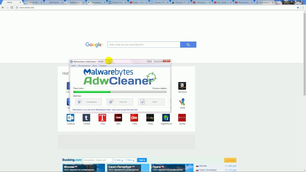 Почему вместо яндекса открывается реклама видео реклама взорвавший интернет пляж