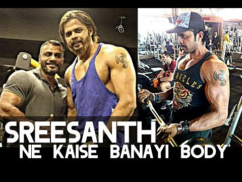Sreesanth Workout In Gym | Video