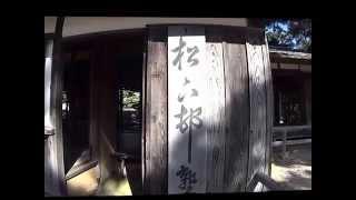 松下村塾 吉田松陰が講義した塾。 木造瓦葺き平屋建ての小舎で、八畳の...