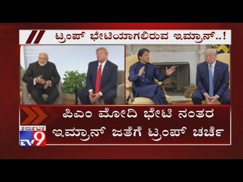US President Trump to Meet PM Modi & Imran Khan, Says 'Lot of Progress' in Indo-Pak Ties