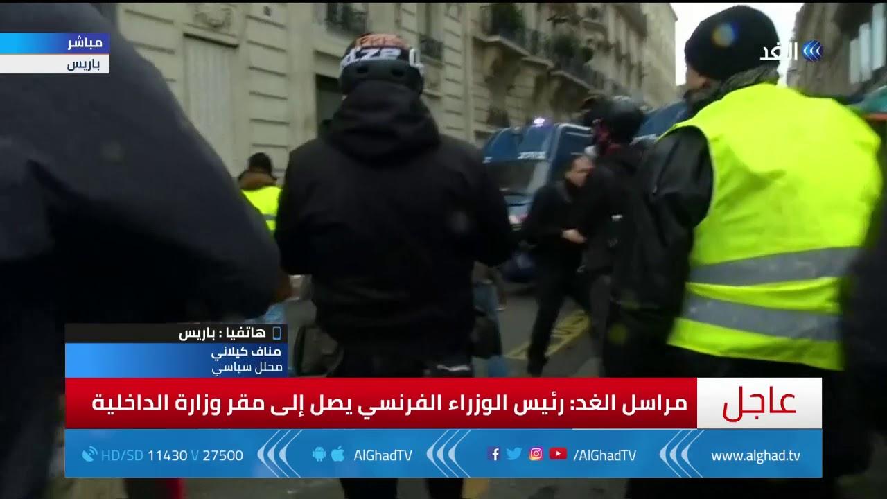 محلل: حكومة ماكرون أثبتت فشلها منذ اندلاع احتجاجات المتظاهرين في باريس