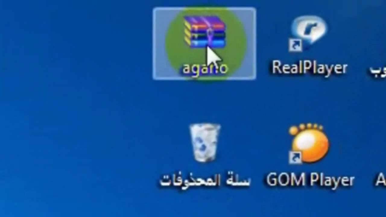 لعبة اقاريو للكمبيوتر