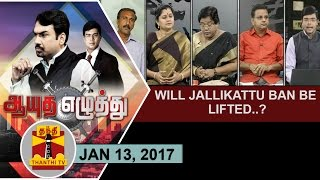 Aayutha Ezhuthu 13-01-2017 Will Jallikattu ban be Lifted..? – Thanthi TV Show