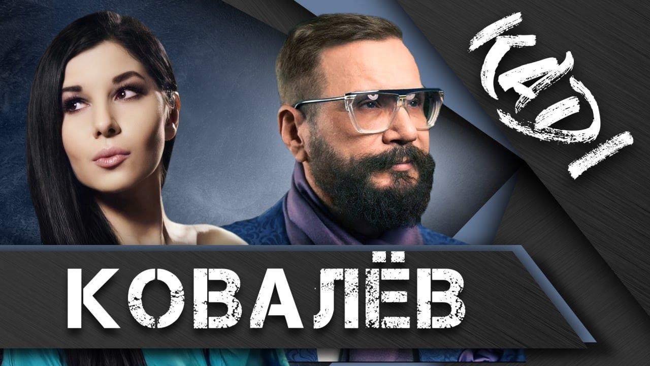 КОВАЛЁВ: о Путине, Столыпине, коммунизме, космосе, о комоде Трампа, содержанках и майдане на Украине