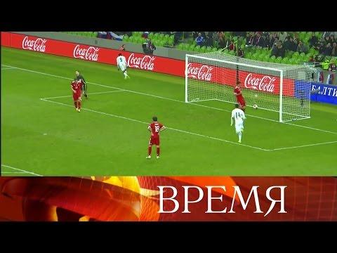 Сборная России футбол голы, очки, фото, новости