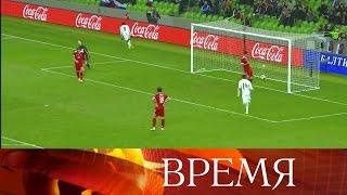 Сборная России пофутболу проиграла команде Кот-д