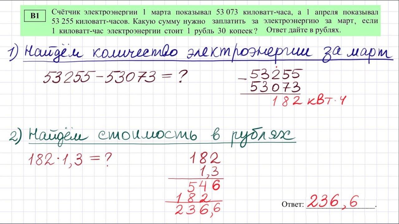 русский ря10401 ответы