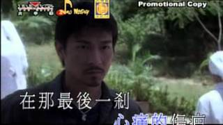 [MTV]劉德華 - 當我遇上你(阿虎主題曲)