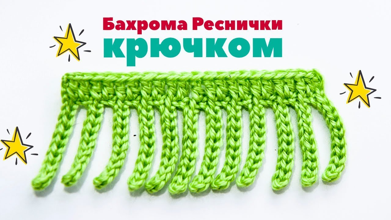 How To Crochet A Border обвязка края крючком легко и красиво