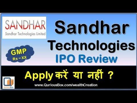 Sandhar Technologies IPO | Sandhar Technologies Ltd. IPO | Sandhar IPO | Quriousbox