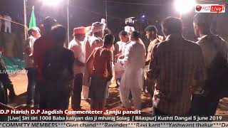 [LIVE] Solag Near Barmana [Bilaspur] Kushti Dangal 5 june 2019