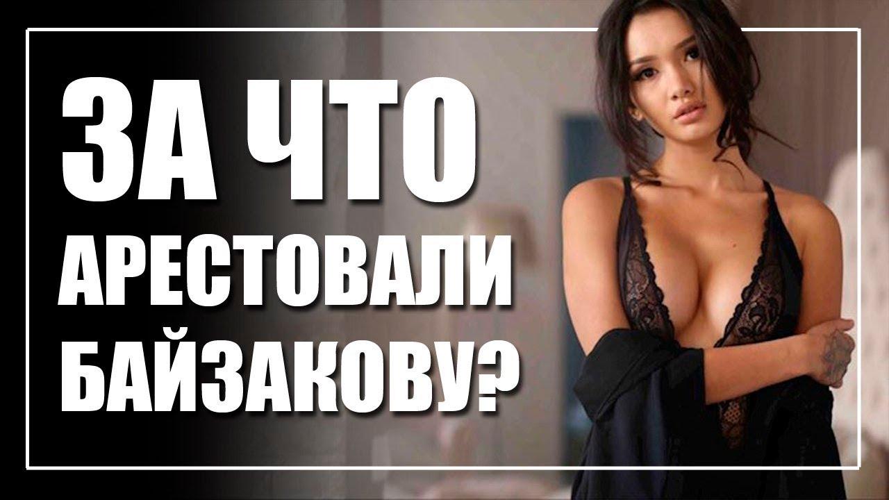 Сексуально раздется видео