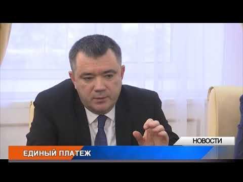 Коммунальные платежи в Уральске будут оплачивать по одной квитанции