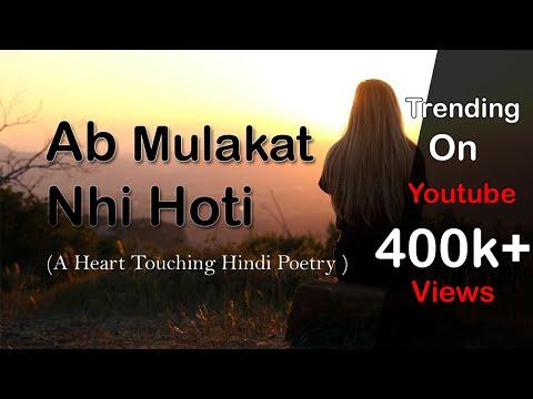 Ab Mulakat Hi Nhi Hoti Hai ( One Sided Love Poetry ) | Tarun Kumar