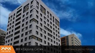 видео Аренда офиса в 5-м Предпортовом проезде