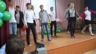 КВН 7 класс Урок Физкультуры